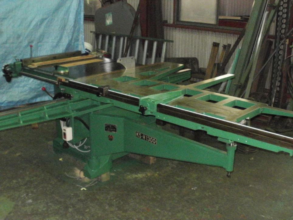 Ot Curiosity No Japanese Commerical Woodworking Equip Sold In The