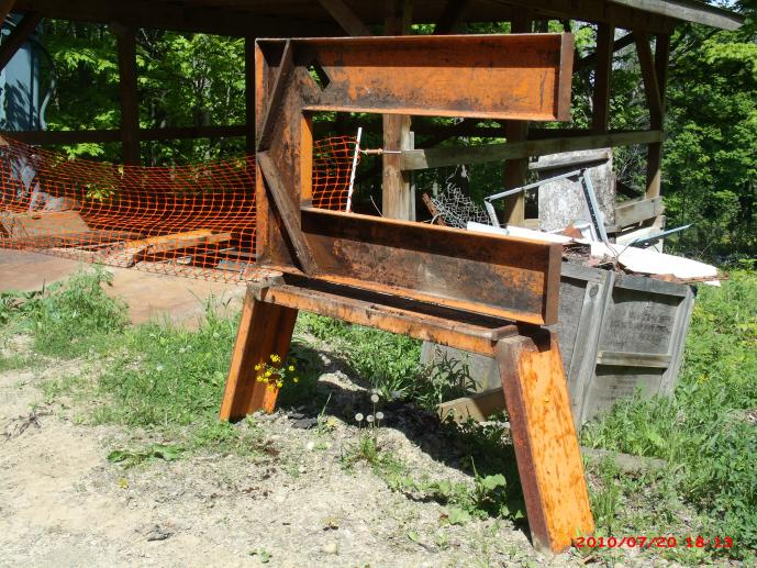 FOR SALE: Woodworking bandsaw project
