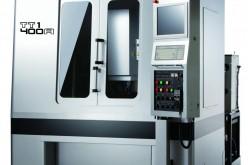 Revolutionary High Speed Electrode Machining Center Announced